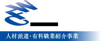 MANAGEMENT 人材派遣・有料職業紹介事業